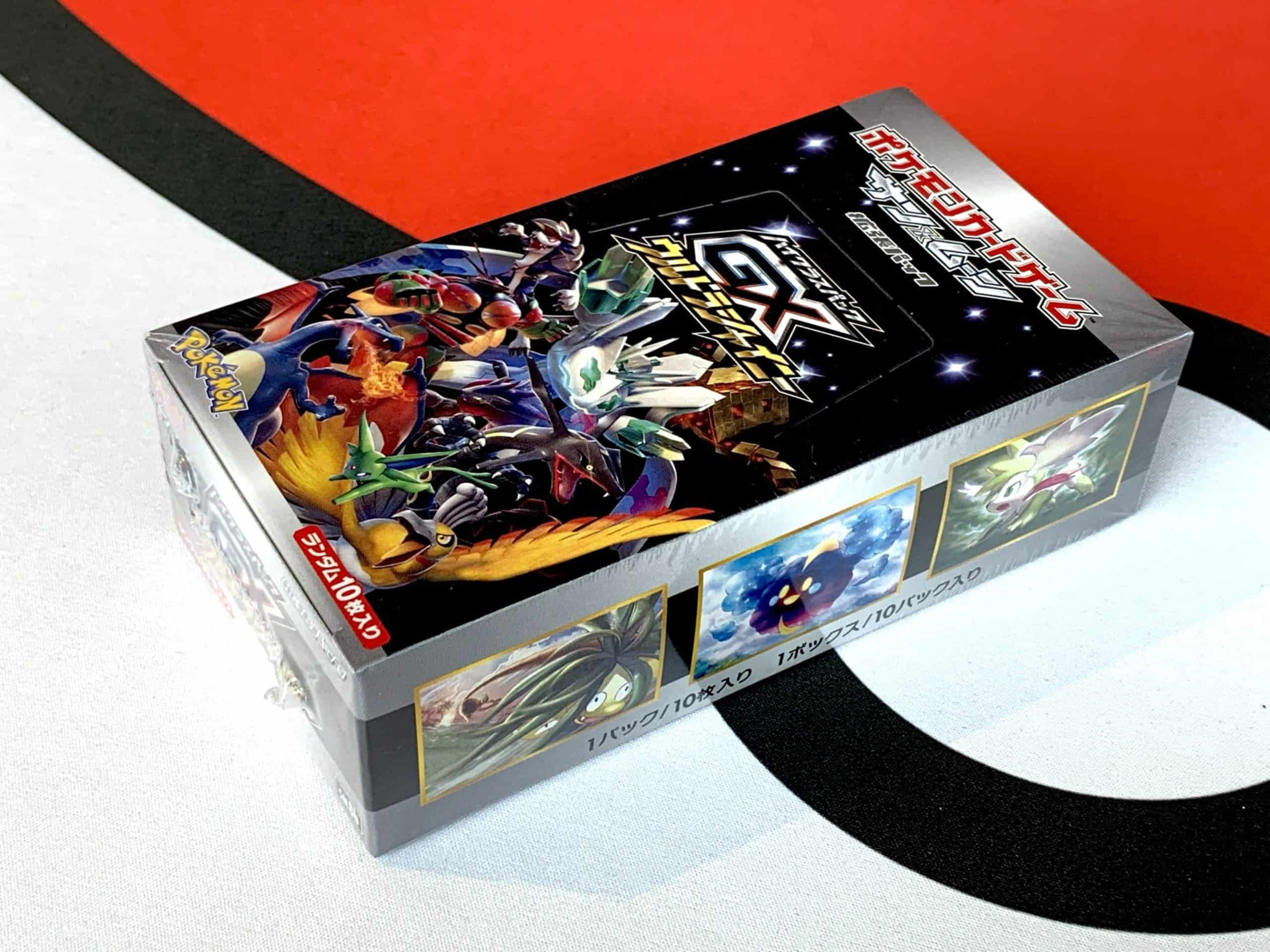 CardCollectors-GX-Ultra-Shiny-Booster-Box-Side