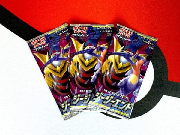 GG-End-SM10a-Booster-Pack-Front-Trio-CardCollectors