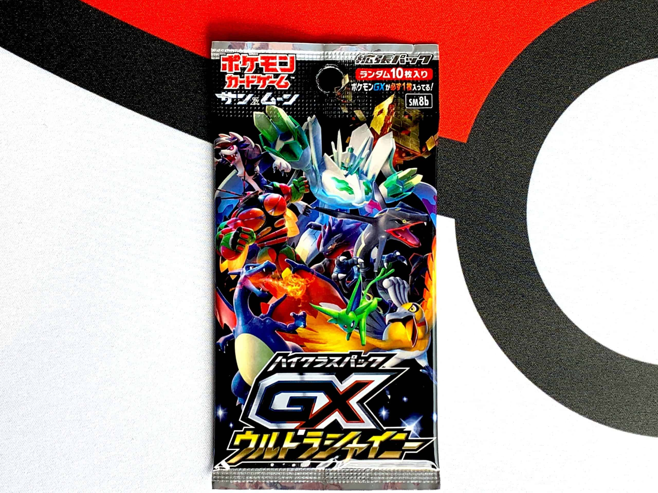 GX-Ultra-Shiny-Booster-Pack-Front-Single-CardCollectors