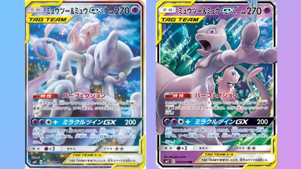 Pokemon TCG SM11 Unified Minds Mew Mewtwo Tag Team GX CardCollectors