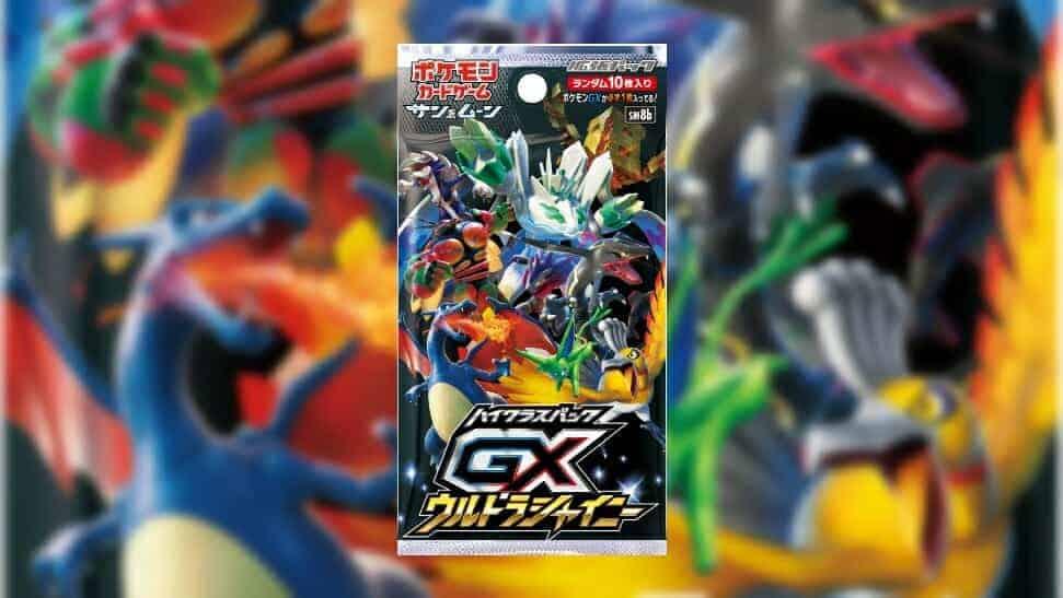 SM8b-GX-Ultra-Shiny-Japan-Promo-Pic-Cardcollectors.jpg
