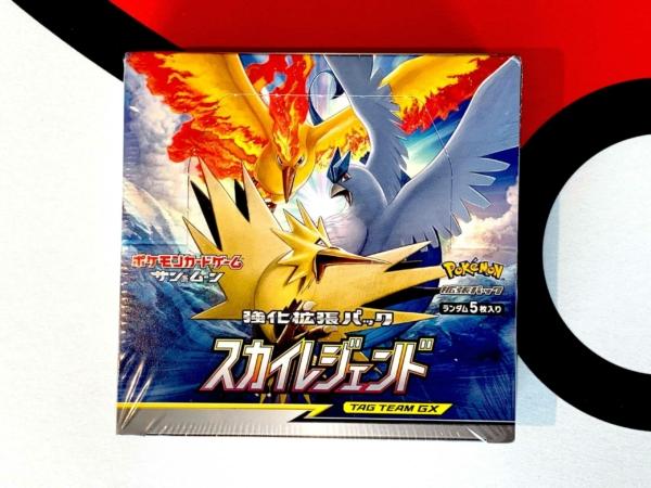 Sky-Legend-SM10b-Booster-Box-Japan-Front-CardCollectors