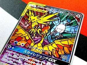 Zapdos, Moltres, Articuno GX Full Art Secret Rare Card 60:54 Close Up CardCollectors