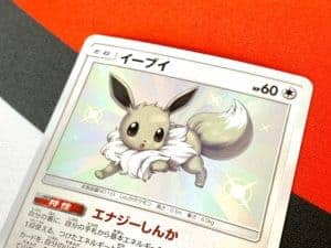 Eevee GX Ultra Shiny SM8b Japan Pokemon TCG Card Detail CardCollectors