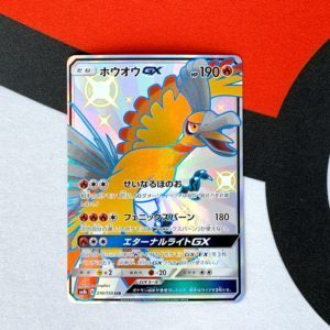 Ho-Oh GX Ultra Shiny SM8b Japan Pokemon TCG Card Front CardCollectors