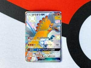 Ho-Oh-GX-Ultra-Shiny-SM8b-Japan-Pokemon-TCG-Card-Front-CardCollectors