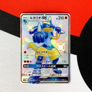 Lucario GX Ultra Shiny SM8b Japan Pokemon TCG Card Front CardCollectors