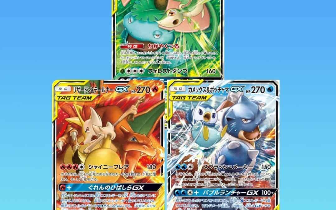Neues Pokémon TCG-Set «SM11a Remix Bout» erscheint am 5. Juli in Japan