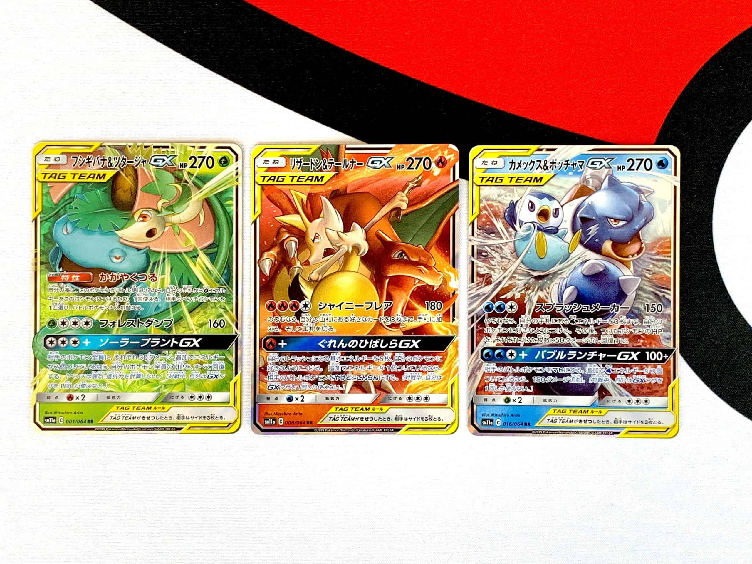 Remix-Bout-SM11-Trio-of-Tag-Team-Cards-Venusaur-Charizard-Blastoise-Cardcollectors-Pokemon-TCG