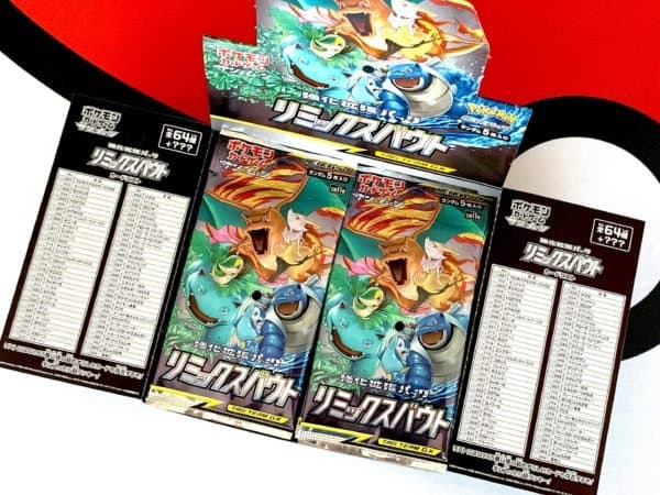 Remix Bout SM11a Booster Box Japan Boosters CardCollectors