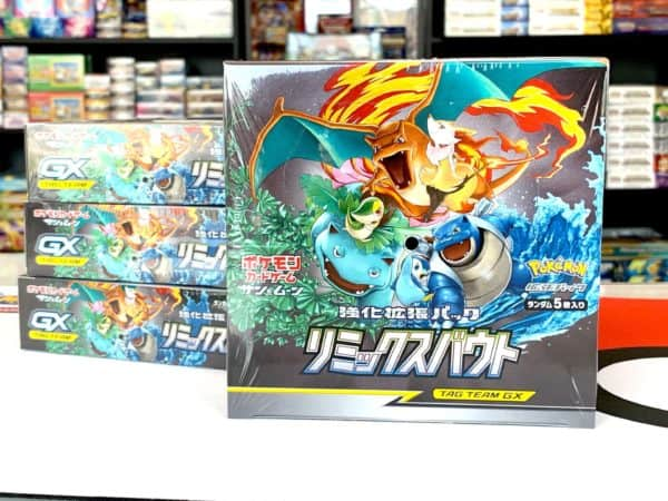 Remix Bout SM11a Booster Box Japan CardCollectors