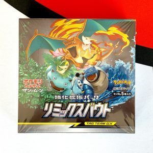 Remix Bout SM11a Booster Box Japan Front CardCollectors