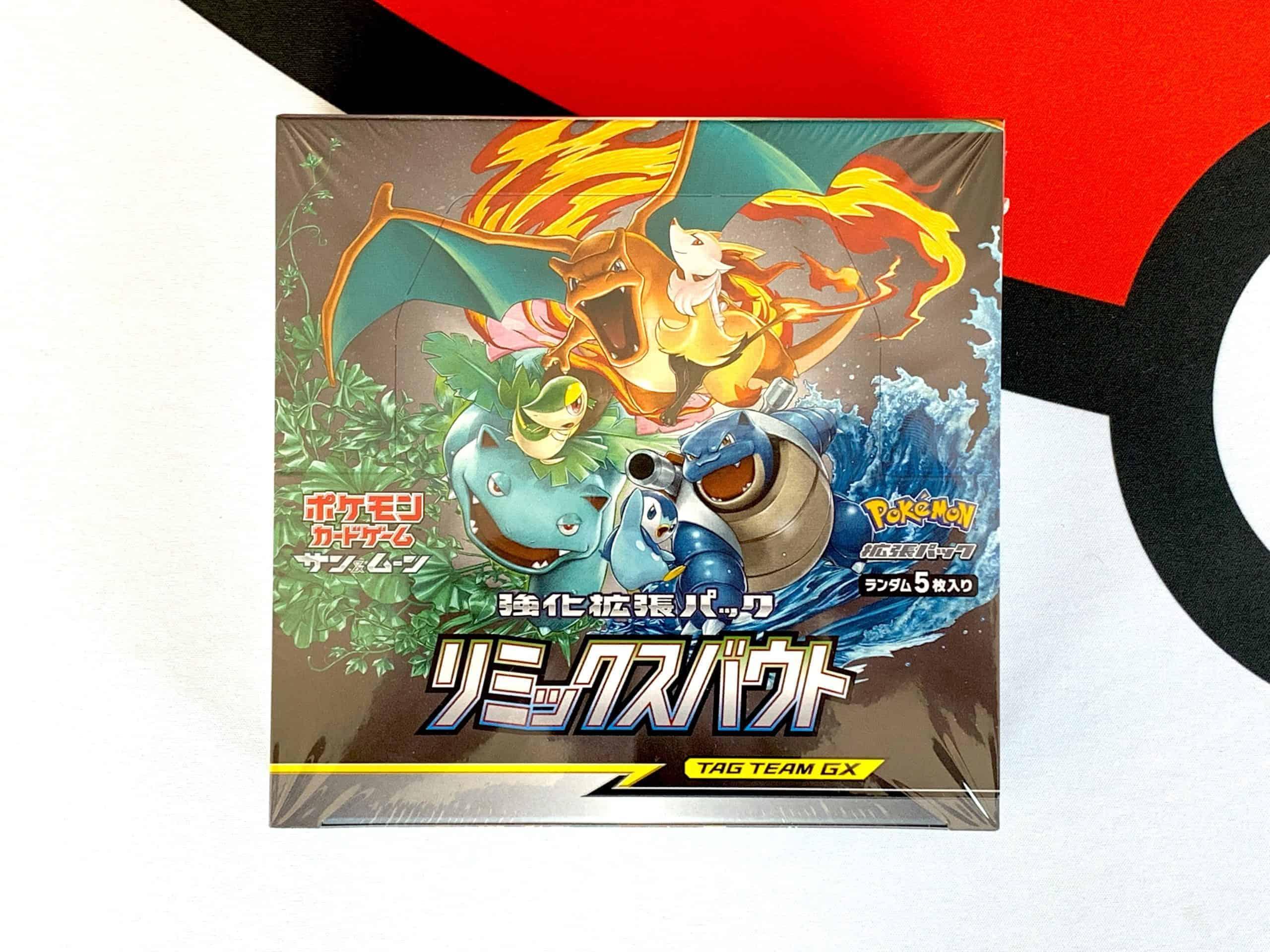 Remix-Bout-SM11a-Booster-Box-Japan-Front-CardCollectors