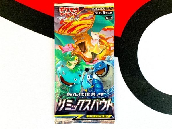 Remix Bout SM11a Booster Pack Japan Front CardCollectors