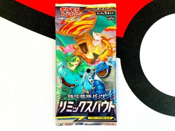 Remix-Bout-SM11a-Booster-Pack-Japan-Front-CardCollectors