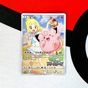 Promo Card Dream League Pokémon TCG Clefairy with Lillie 381-SM-P Front CardCollectors