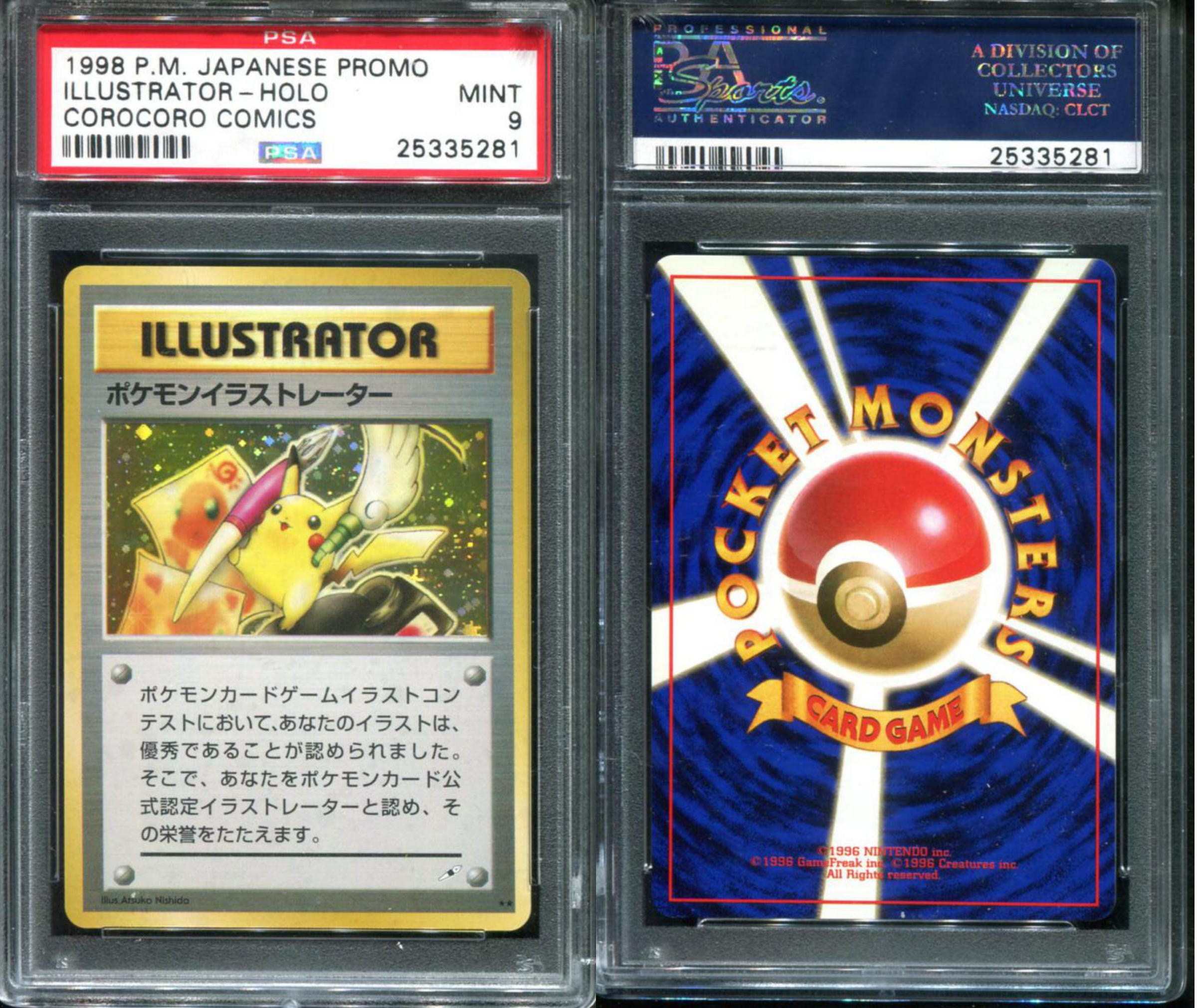 Pokemon Card Pikachu Illustrator PSA 9