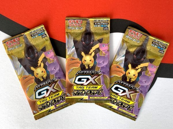 Pokemon TCG SM12a Tag Team GX Tag All Stars Booster Trio CardCollectors