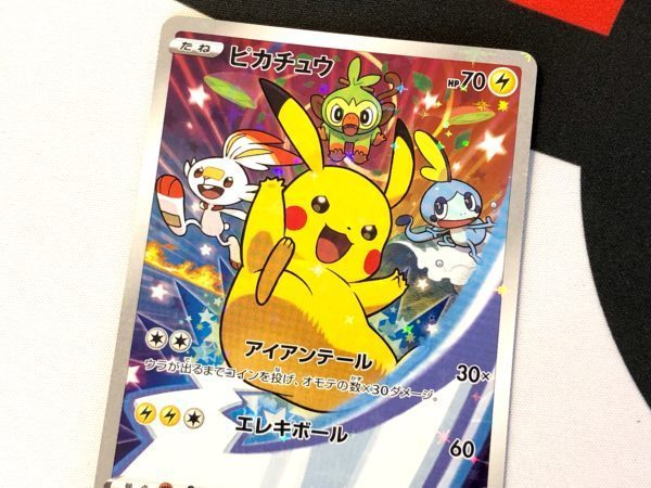 Pikachu Sword Shield Promo Card 001 S-P Detail Pokémon TCG