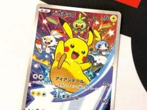 Pikachu-Sword-Shield-Promo-Card-001-S-P-Detail-Pokémon-TCG