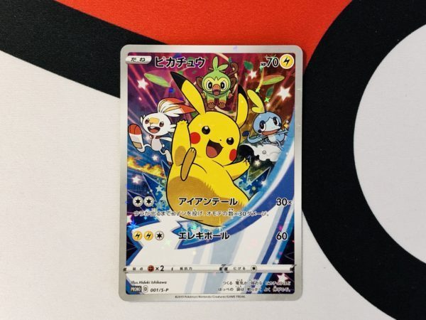 Pikachu Sword Shield Promo Card 001 S-P Pokémon TCG
