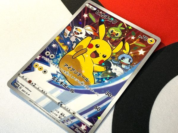 Pikachu Sword Shield Promo Card 001 S-P Side Pokémon TCG