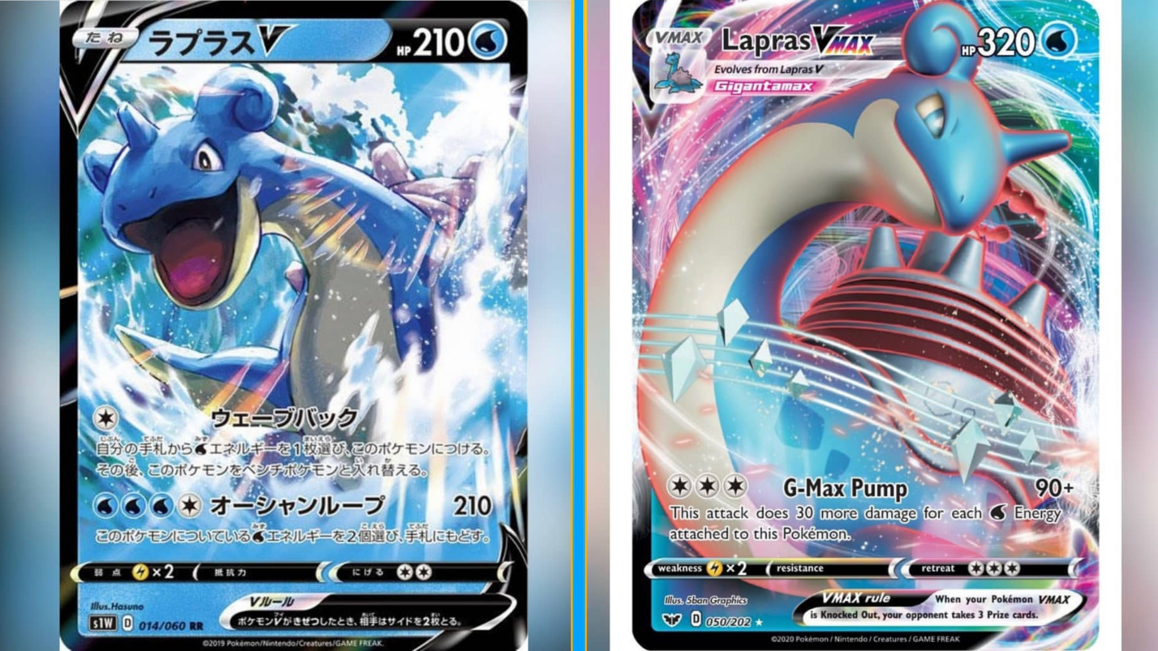 Sword Shield Pokemon TCG Lapras V VMAX