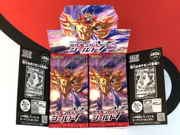Sword Shield S1H Japan Booster Box Boosters Pokemon TCG