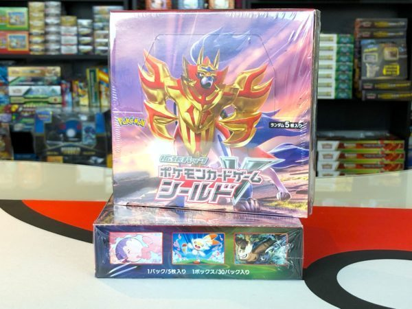 Sword Shield S1H Japan Booster Box Top Side Pokemon TCG