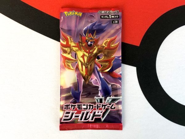 Sword Shield S1H Japan Booster Pack Front Pokemon TCG