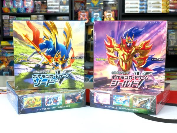 Sword Shield S1H S1W Japan Booster Boxes Front Pokemon TCG