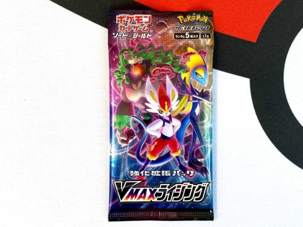VMAX Rising S1a JPN Booster Pack Front CardCollectors
