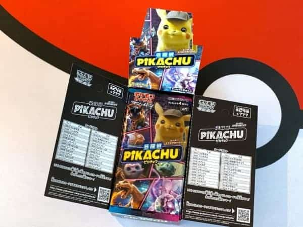 Detective Pikachu SMP2 Booster Box Display Pokemon TCG