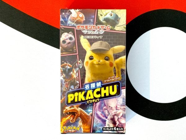 Detective Pikachu SMP2 Booster Box Front Pokemon TCG