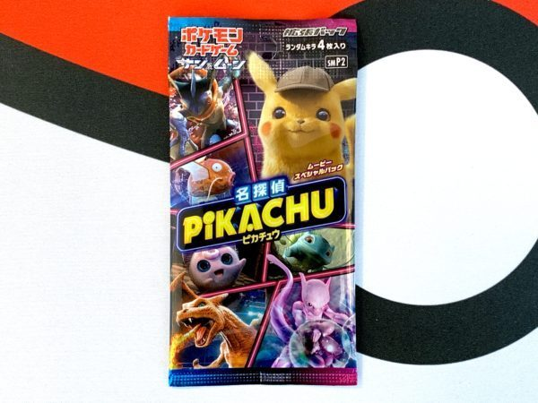 Detective Pikachu SMP2 Booster Pack Front Pokemon TCG