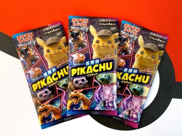 Detective Pikachu SMP2 Booster Packs Front Pokemon TCG