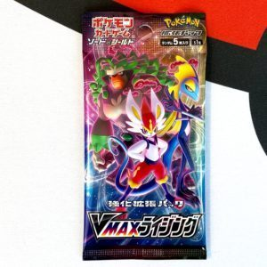 VMAX Rising S1a JPN Booster Pack Front CardCollectors