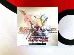 Fairy Rise SM7b Booster Box Pokémon TCG