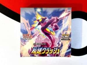Rebellion Crash S2 Booster Box Pokémon TCG