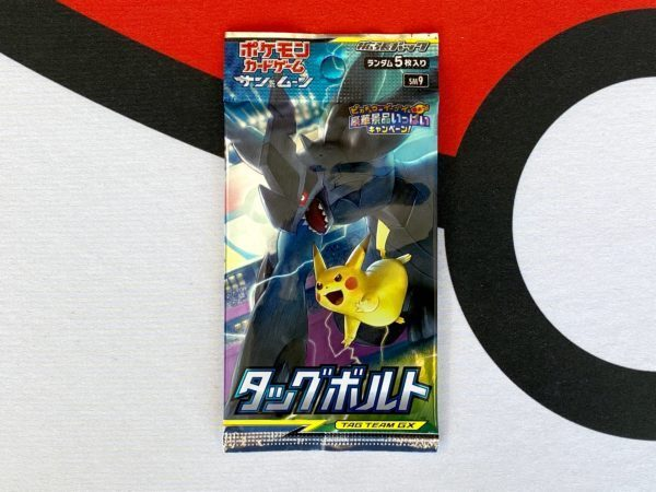 Tag Bolt SM9 Booster Pack Pokémon TCG