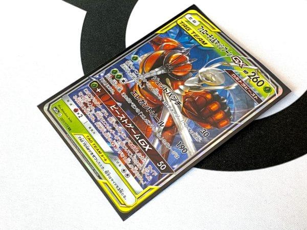 KMC Silky Premium Sleeves Card Barrier Series Black Sleeved Card