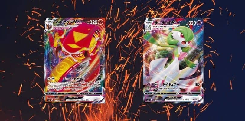 S2a Eruption Walker Hot Cards