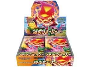 S2a Eruption Walker Explosive Walker Booster Box Promo JPN Pokémon TCG