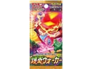 S2a Eruption Walker Explosive Walker Booster Pack Promo JPN Pokémon TCG