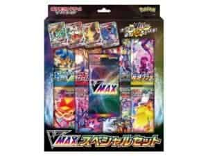 Pokemon TCG VMax Special Set