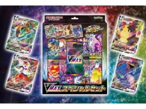 Pokemon TCG VMax Special Set Promo Cards