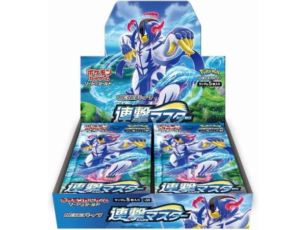 Rengeki S5R Rapid Strike Master Booster Box Pokémon TCG
