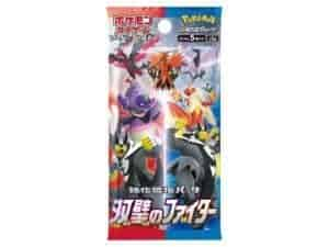 Matchless Fighter S5a Booster Pack Pokémon TCG JPN