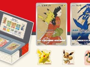 Pokémon Postal Stamp Box Japan Promo