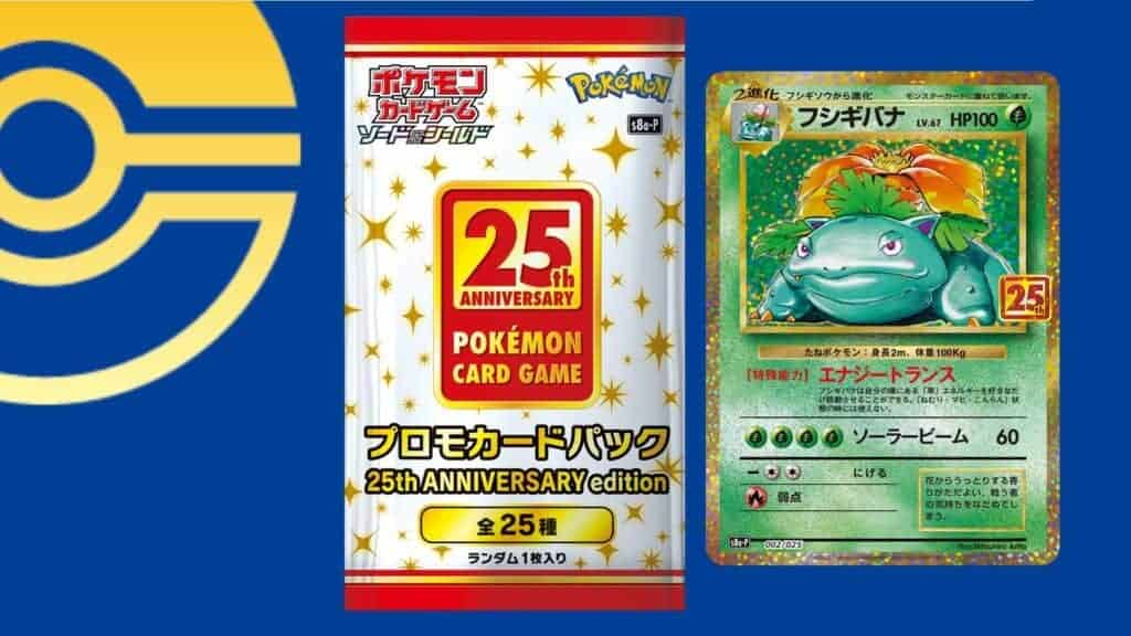Pokémon TCG 25th Anniversary Edition Booster Pack Venusaur Card
